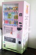 ピンクリボン運動自販機