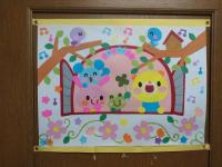 深谷市立南中学校「壁面飾り」