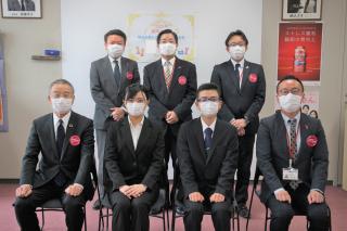 集合マスク