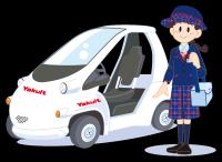 YL(冬服)電気自動車(コムス)でお届け